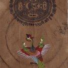 Mughal Persian Miniature Painting Handmade Stamp Paper Indian Ethnic Folk Art