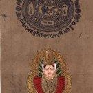Adi Parashakti Devi Hindu Goddess Painting Handmade Indian Ethnic Spiritual Art