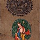 Skanda Kartikeya Painting Handmade Indian Miniature Hindu Deity Ethnic Decor Art
