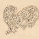 Islam Zoomorphic Calligraphy Art Handmade Turkish Persian Arabic India Painting