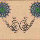 Zoomorphic Islam Calligraphy Art Handmade Turkish Persian Arabic India Painting