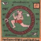 Tantra Tantrik Asian Indian Art Handmade Tantric Yantra Religion Folk Ethnic Art