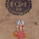 Karni Durga Mata Hindu Goddess Painting Handmade Indian Ethnic Spiritual Art