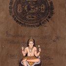 Dakshinamurti Shiva Hindu Painting Handmade Indian Ethnic Deity Spiritual Art