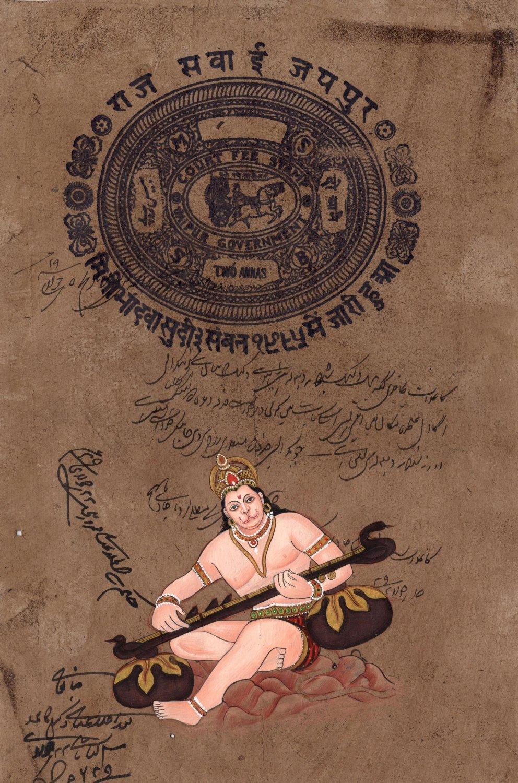 Hanuman Veena Hindu Art Handmade Indian Miniature Ethnic Deity Folk Painting