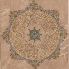 Islamic Calligraphy Painting Koran Quran Verses Handmade Antique Finish Artwork