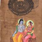 Rama Sita Hindu Art Old Stamp Paper Indian Ethnic Ramayana Religious Painting