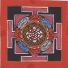 Mandala Meditation Circle Painting Handmade Indian Buddha Spiritual Ethnic Art