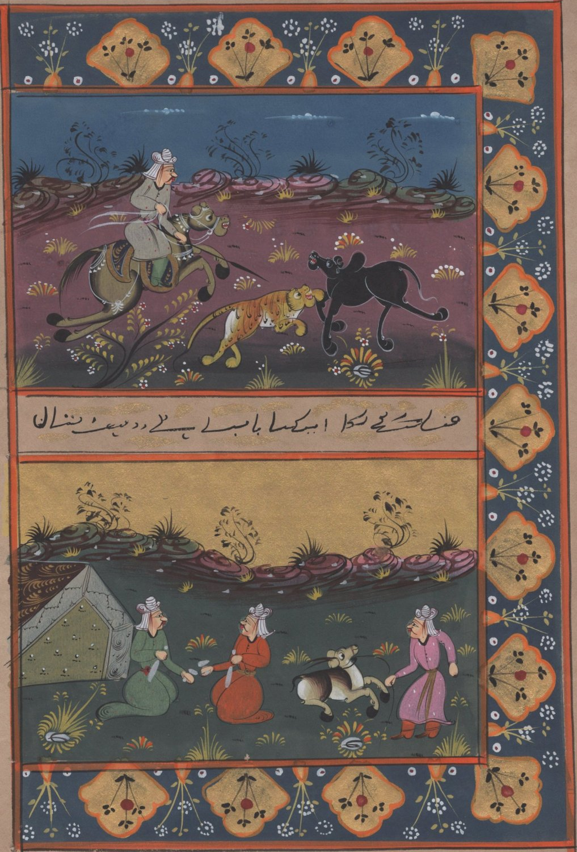 Mughal Dynasty Miniature Painting Handmade Moghul Empire Illustrations Folk Art