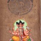Brahma Vishnu Shiva Trimurti Dattatreya Painting Handmade Hindu Ethnic Deity Art