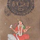 Gayatri Devi Art Handmade Spiritual Hindu Indian Goddess Ethnic Decor Painting