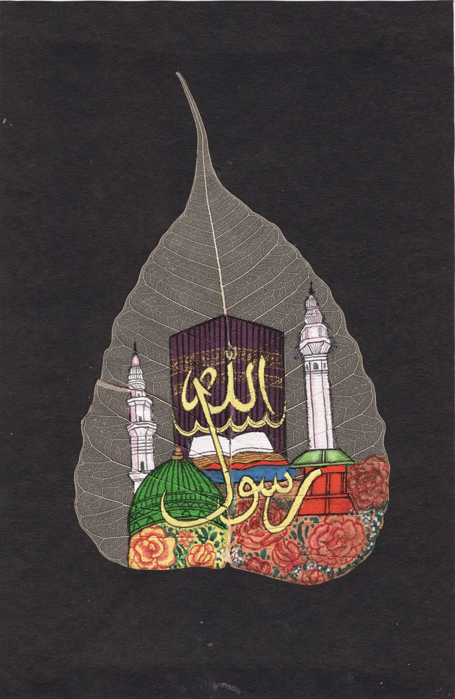 Peepal Leaf Painting Handmade Miniature Quran Mecca Islamic Calligraphy Art