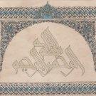 Islamic Muslim Koran Calligraphy Art Handmade Holy Quran Tazhib Decor Painting