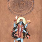 Kali Ma Hindu Goddess Art Handmade Divine Mother Old Stamp Paper Ethnic Painting