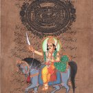 Kalki Painting Handmade Tenth Vishnu Avatar Indian Hindu Deity Stamp Paper Art