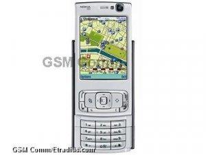 NOKIA N95! 1 GB (Plum or Sand Edition)