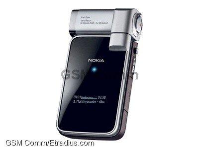 Nokia N93i (1 GB FREE) (d.plum)