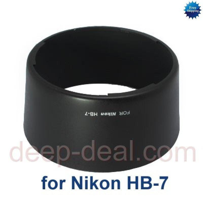 HB-7 HB7 Lens Hood for NIKON AF 80-200mm f/2.8D ED