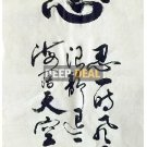 Chinese symbols, calligraphy
