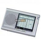 TECSUN R9710 Gray FM/MW/SW Dual Conversion Stereo Radio