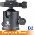 Benro b-2 double action ballhead + Benro PU-70 Quick Release Plate Benro B2