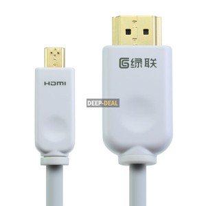 HDMI cable to Micro HDMI Cable M/M white 3m