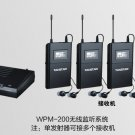 wpm-200 WPM-100 Wireless Monitor System In-Ear Sterem 1 Transmitter 4 Receivers