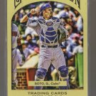 2011 Topps Gypsy Queen  #226  GEOVANY SOTO    Cubs