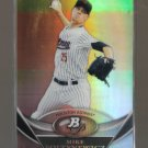2011 Bowman Platinum Prospects  #48  MIKE FOLTYNEWICZ   Astros