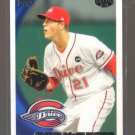 2010 Topps Pro Debut  #108  CHRIS McGUINESS   Red Sox