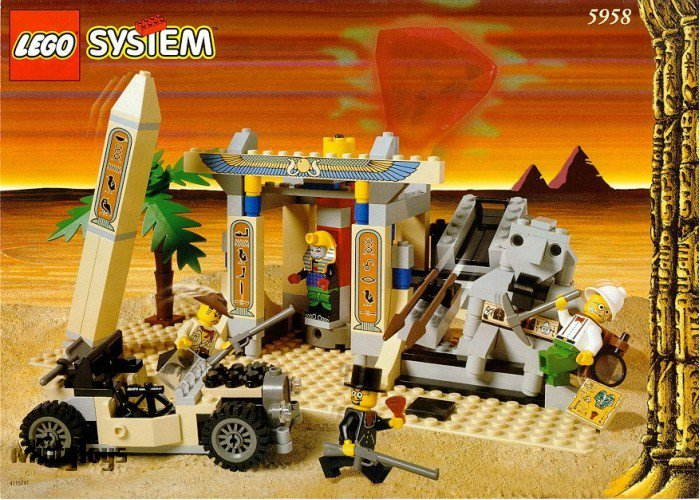LEGO 5958 Adventurers Mummy's Tomb