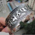 Rare China Tibetan silver sculpture mantra proverbs chain (A121)