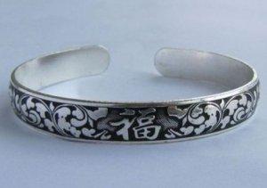 Tibetan Tibet Silver Totem Cuff Bracelet(k2)