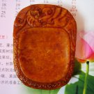 China's old jade carving stone phoenix