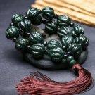 Beautiful sapphire walnut bead bracelet A1