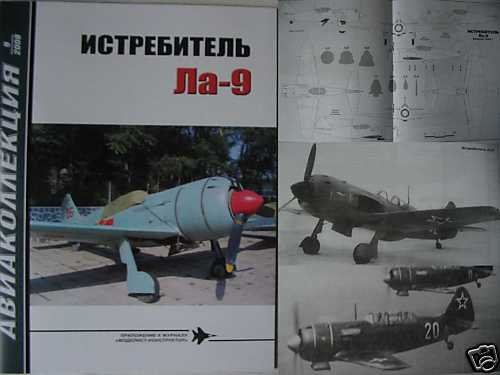 Russian/Soviet Post-WW2 Fighter Aircraft La-9