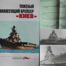 Russian/Soviet Navy Aircraft-Carrier Cruiser KIEV