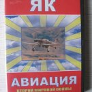 "Soviet/Russian WW2 ""Jak"" Fighters. DVD Planes"