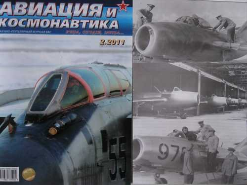 Russian Jet Fighter Aircraft MiG-15 P.2/ Other Articles