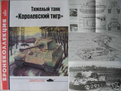 German WW2 Tank Tiger II (Koenigstiger)