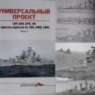 Russian Navy Warships PROJECTS 61 and 61M/MP P.1