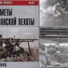 German WW2 Machine Guns P.1