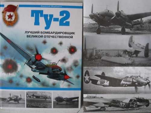 Russian/Soviet WW2 Bomber Aircraft Tu-2