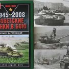 Soviet /Russian Tanks in Action 1945-2008