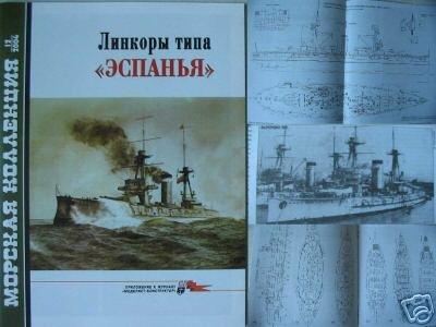 ESPANA  Type Spanish Battleships ( NAVY )