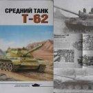 Russian/Soviet Middle Tank T-62