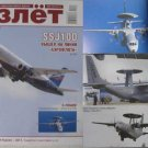"FRESH! C-295AEW - Aircraft Radar of ""Miliary Airbus"""