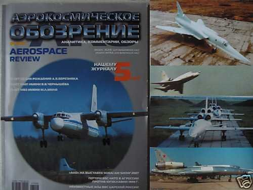Russian Aircrafts Tu-22 and other Articles