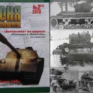 British WW2 Tanks in the USSR and other Articles