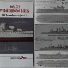 British WW2 Navy Ships. Reference Edition. P.1.